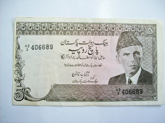 Vintage Pakistan 5 rupees banknote. railway, tunnel,   art. 6721. measure cm. 12,6x7,3 Material: paper