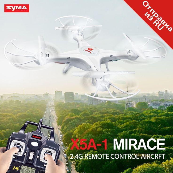 Original Syma X5A-1 Drone 2.4G 4CH RC Helicopter Quadcopter No Camera Remote Control Toy //Price: $52.26 & FREE Shipping //     #DRONE