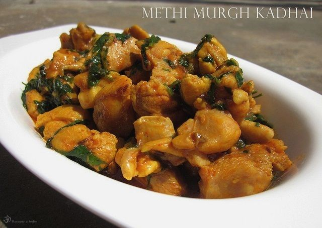 Methi murgh kadhai