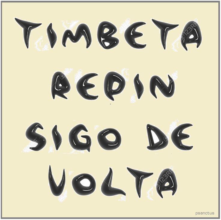 #TIMbeta @SDV #REPIN