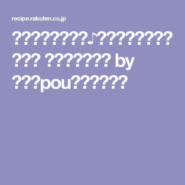 【糖質制限】濃厚♪コーヒークリームゼリー レシピ・作り方 by ぷう☆pou|楽天レシピ