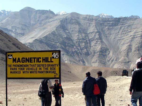 Magnetic hill leh-ladakh(mystery explained)