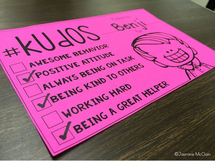 KUDOS: Positive notes you can send home with your students! FREEBIE