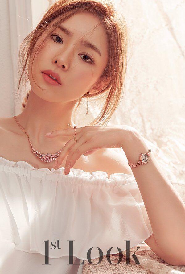 Shin se kyung 2017