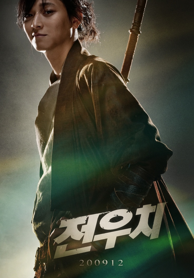 Kang Dong-won - Jeon Woo-chi The Taoist Wizard. great one to watch for fun :)