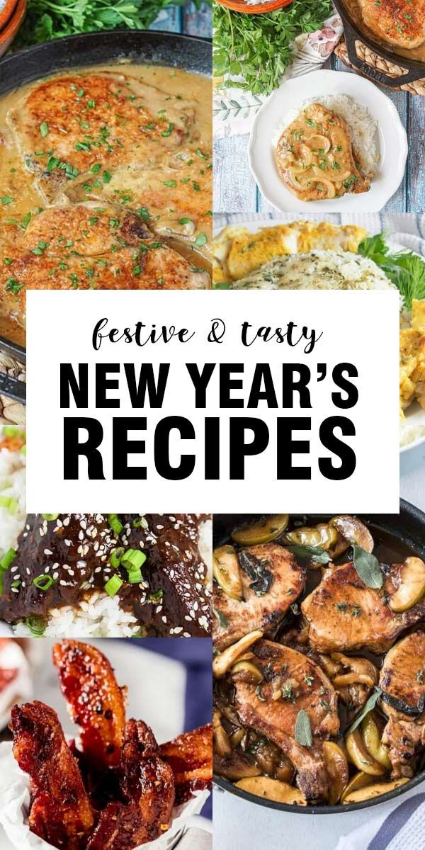 Best New Year S Eve Food Ideas Sunday Supper Movement In 2020 Recipes Supper Recipes New Years Eve Food