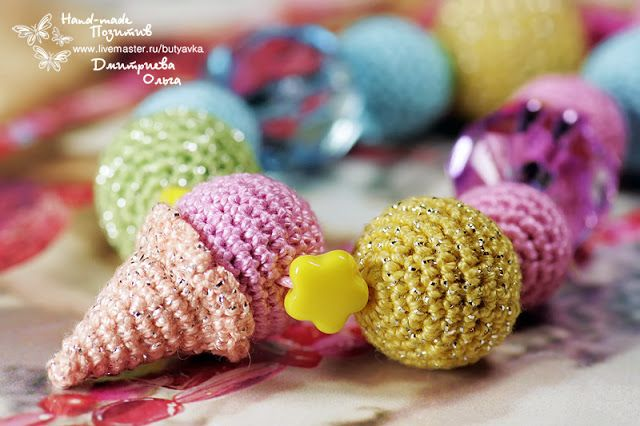 "Hand Made Позитив: ""Мороженое"" Слингобусы #crochet #amigurumi #bijou #jewelry #for_children #bead #handmade"