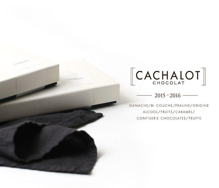 本場フランスのレシピを基に作るチョコレート【CACHALOT(カシャロ)】