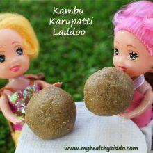 Kambu Karuppatti Laddu | Pearl Millet Laddoo | Sirudhaaniya Laddu | Kambu Ladoo Recipe