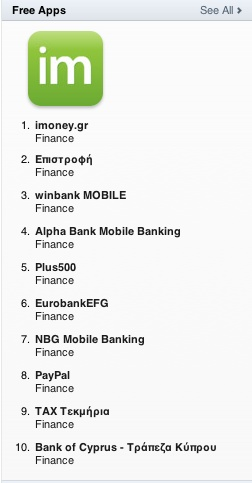 No1 at the Greek App store