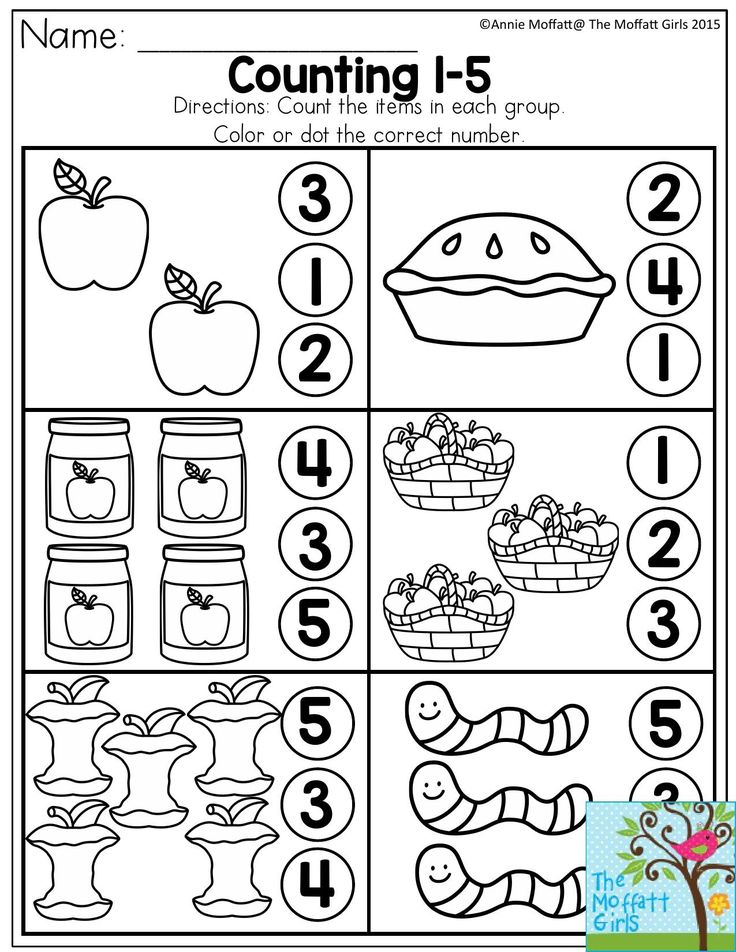 Counting 1-5.  Count the items in each group and dot or color the correct number.  There are tons of activities to help preschool students learn basic number recognition in the September NO PREP Packet for Preschool!