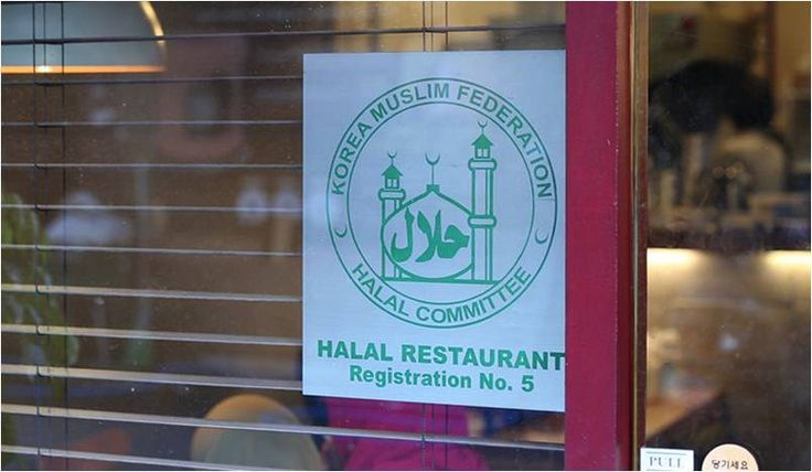 Official Halal certification by Korea Muslim Federation (KMF)