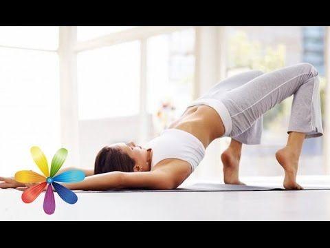 5 упражнений для повышения сексуальности - Все буде добре - Выпуск 588 - 23.04.15 - YouTube