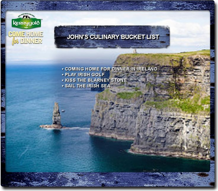 I Entered for a Chance to Win The Trip of a Lifetime to Ireland! #Kerrygolddairy #KerrygoldUSA