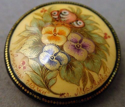 Round Vintage Russian Button