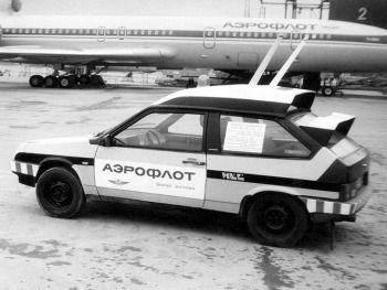 """ВАЗ-2108 """"Спутник"""" ИКС Опытный '1986"""