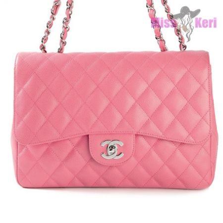 Купить сумку Chanel (Шанель) 2.55 Jumbo pink, цена, интернет магазин в Украине и России