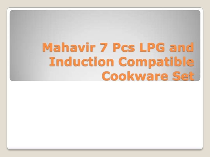 """Mahavir 7 pcs lpg and induction compatible cookware.... Visit """"http://www.slideshare.net/lotofstock/mahavir-7-pcs-lpg-and-induction-compatible-cookware-pp""""... For every sign up receive Genie coupons worth Rs.100,000 only from """"https://www.lotofstock.com/superstock""""...For more offers visit """"http://www.lotofstock.com/superstock/readers-offers""""..."""