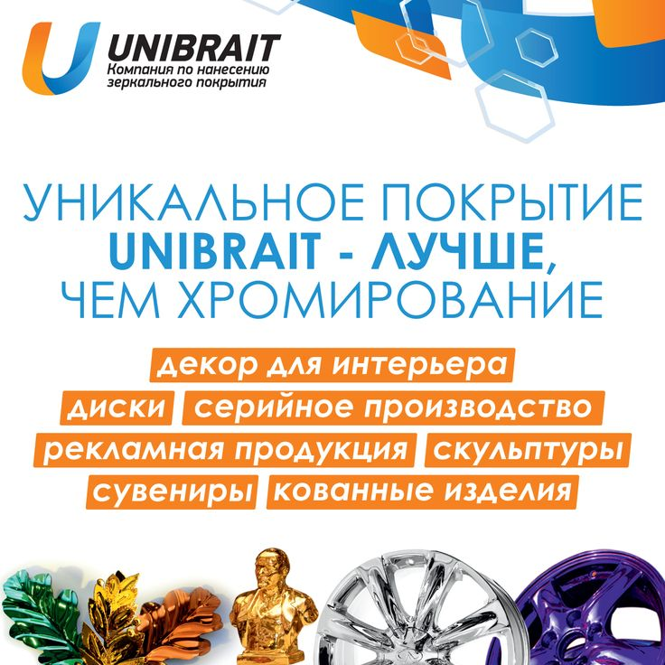 Дизайн баннера для стены #unibrait #design #vladivostok #duente #banner