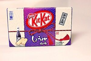 Soy Sauce flavored Kit Kat