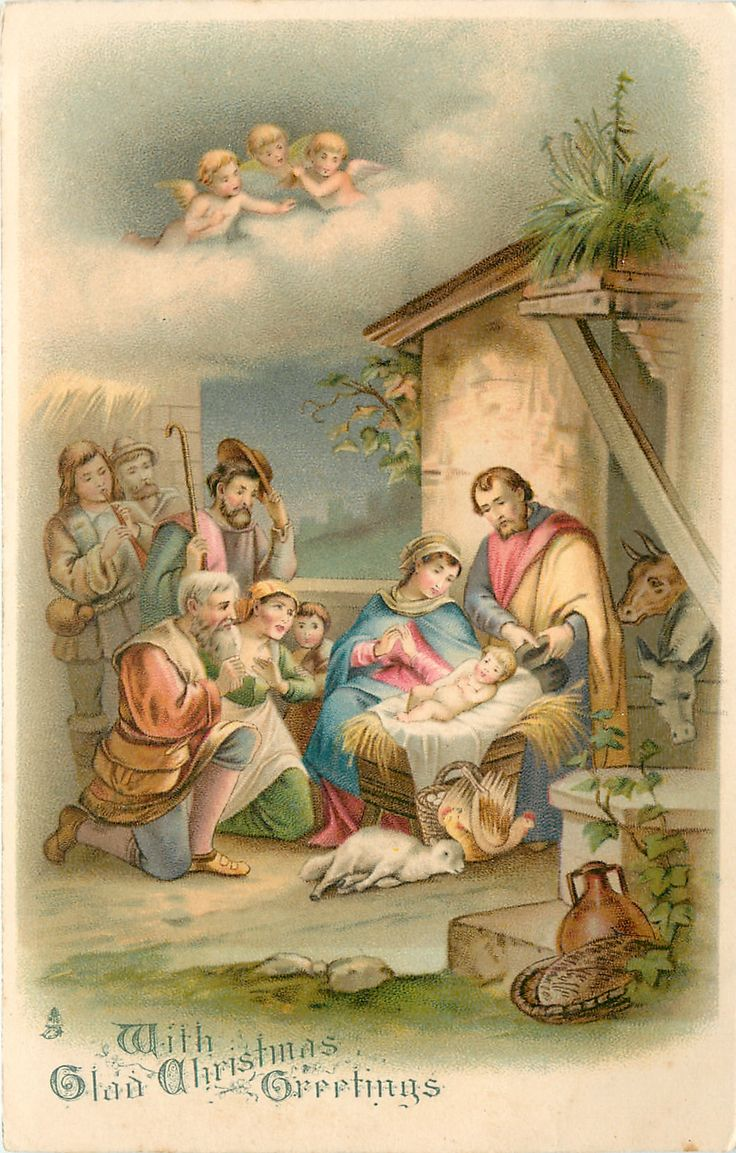 Free printable vintage christmas cards - Love A Vintage Nativity Scene Christmas Card