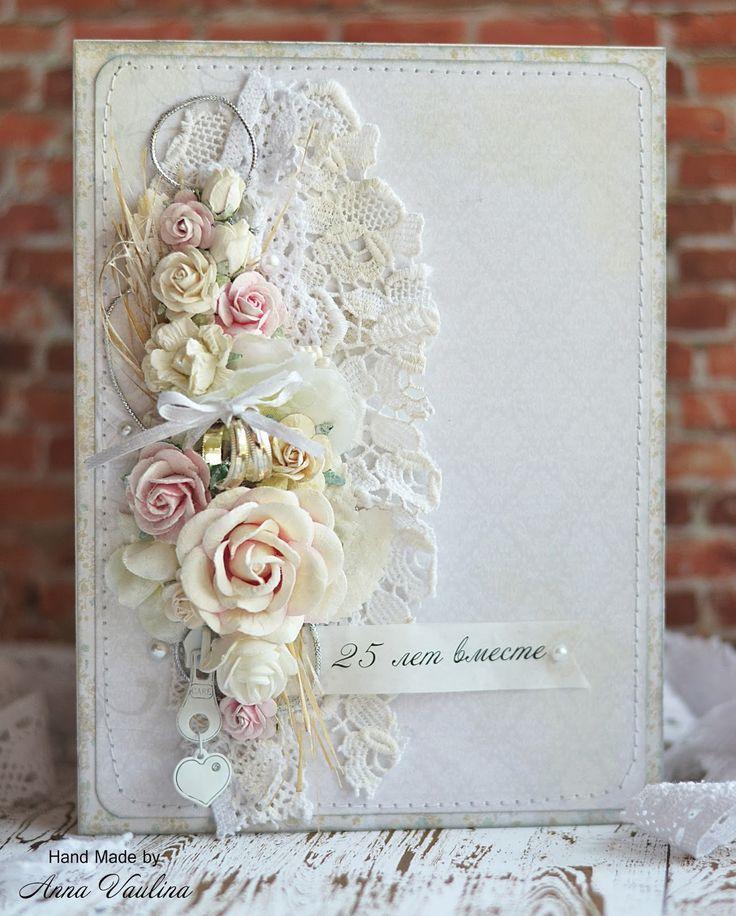 Открытка, открытка своими руками к серебряной свадьбе
