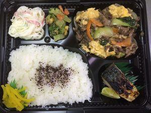 平成27年7月2日(木)ランチメニュー:牛肉と卵の中華風/サバの塩焼き/ブロッコリーお浸し/春雨サラダ