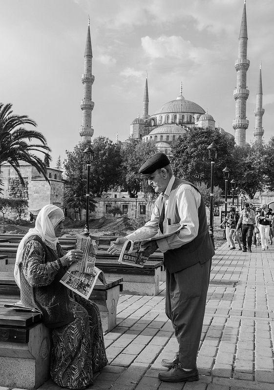 İnsanımız güzel bizim arkadaş . Sultanahmet, Istanbul / Turkey