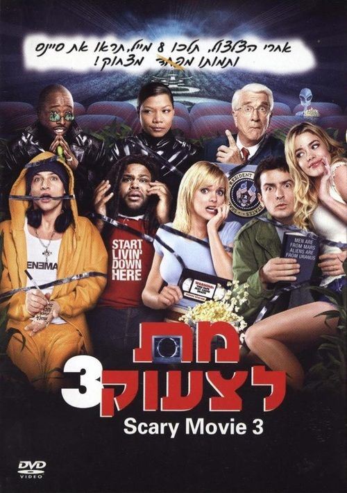 Watch Scary Movie 3 (2003) Full Movie Online Free
