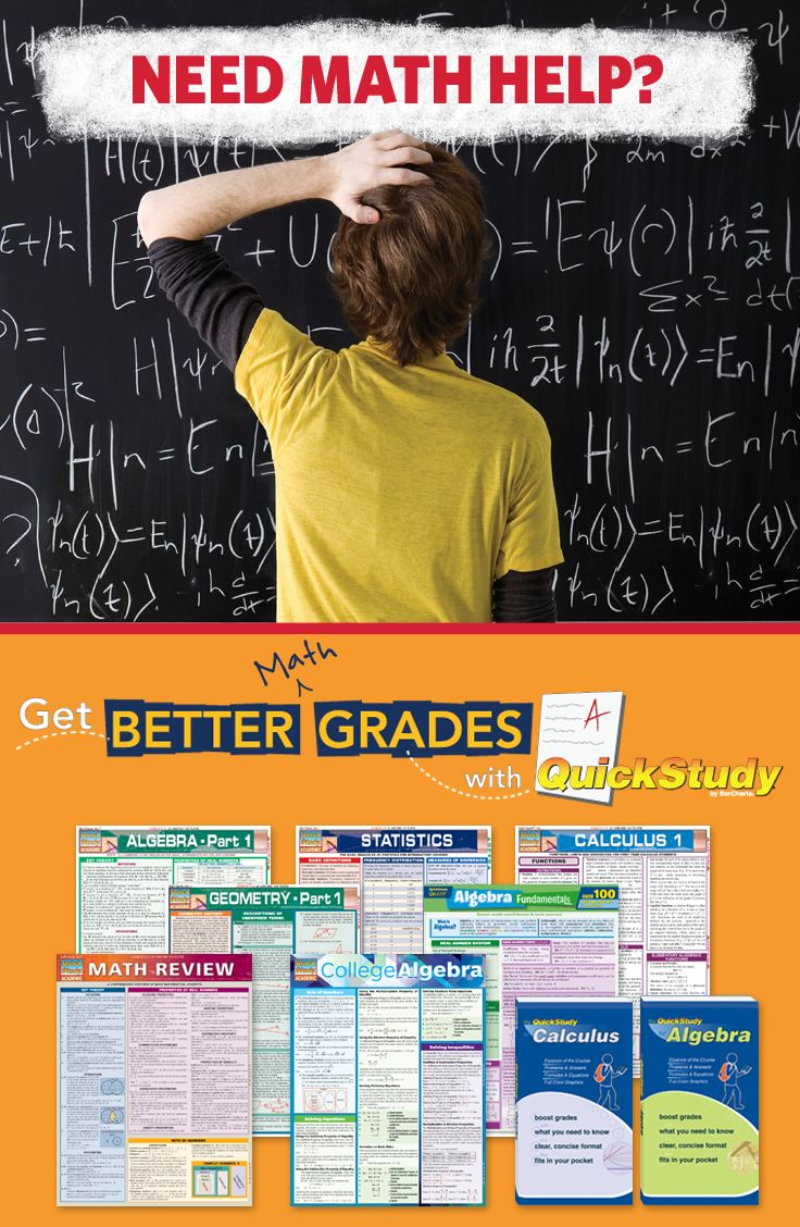 best images about math calculus place values math help is here get better grades this school year quickstudy laminated reference guides