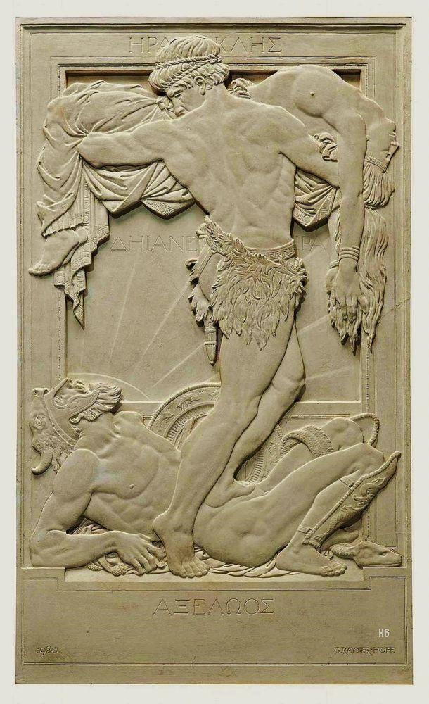 Hercules Deianira and Achelous. 1920. Rayner Hoff. British. 1894-1937. plaster relief sculpture.