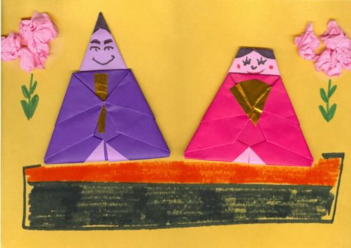 About Japan: A Teacher's Resource | Origami Hina Doll Instructions-teach about Girls' Day in Japan