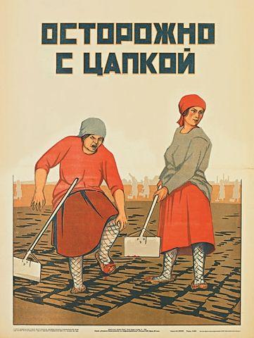 Soviet Accident Prevention Posters, c.1920s - Retronaut