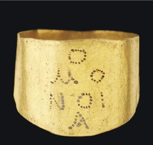 ΟΜΟΝΟΙΑ  A BYZANTINE GOLD MARRIAGE RING CIRCA 4TH-5TH CENTURY A.D.