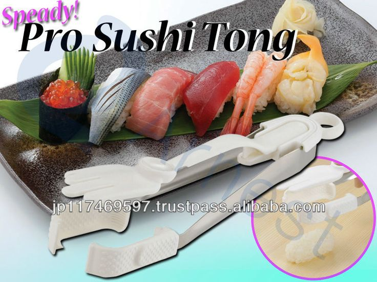 japanese food cook tool sushi kit kitchenware sushi making sushi machine rice mold pro sushi tong made in japan 76212