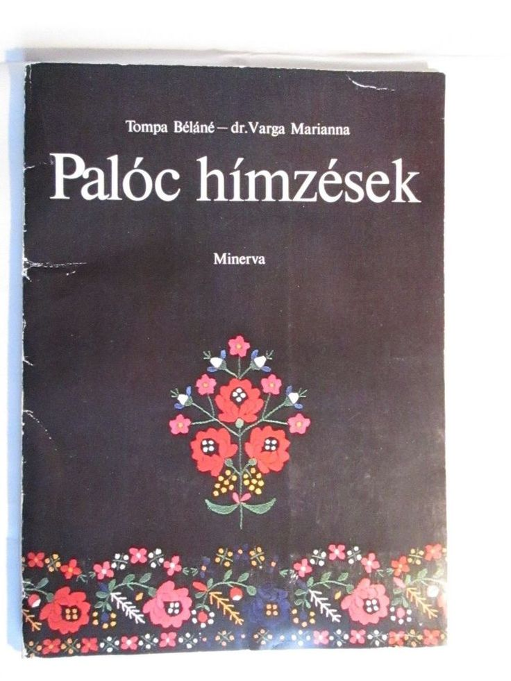 Vtg Hungarian Folk Embroidery BOOK Paloc ethnic pattern design costume 28 sheets