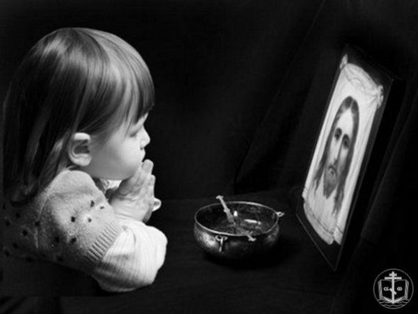 Του Αγίου Αρσενίου του Καππαδόκη Εις το όνομα του Πατρός και του Υιού και του Αγίου Πνεύματος . Αμήν. Άγιος …