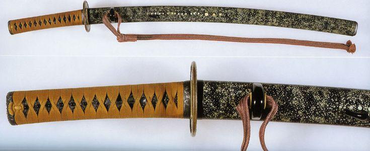 Japanese Art Swords