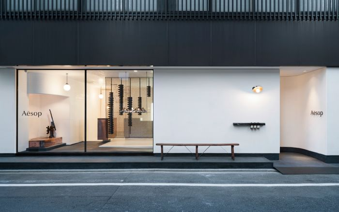 "skincare shop | ""aesop"" | kyoto, japan"