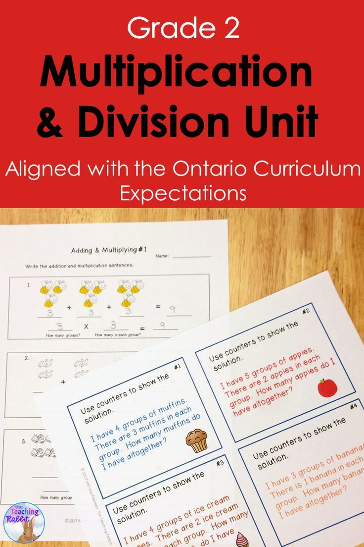multiplication  u0026 division unit for grade 2  ontario