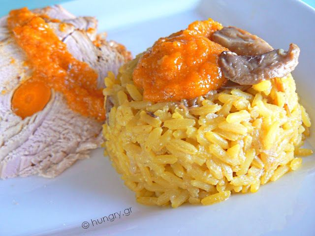 Ρύζι με Σαφράν και Μανιτάρια