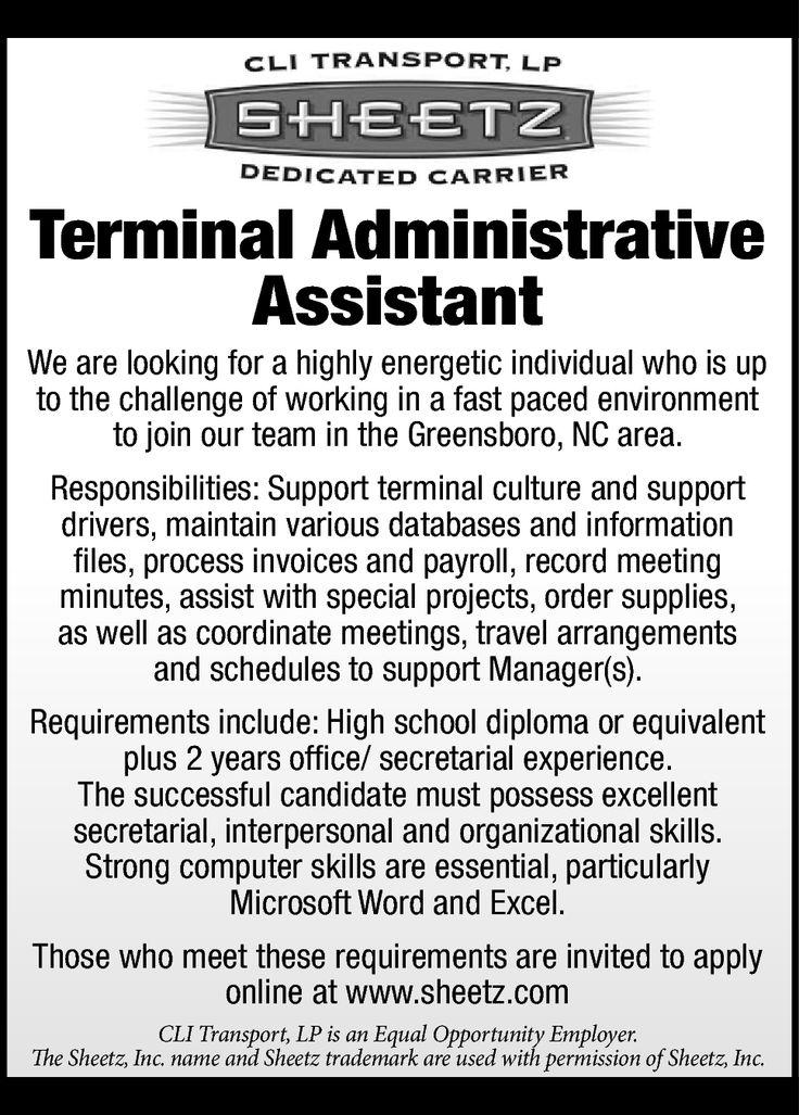 Terminal Administrative Assistant Administrative