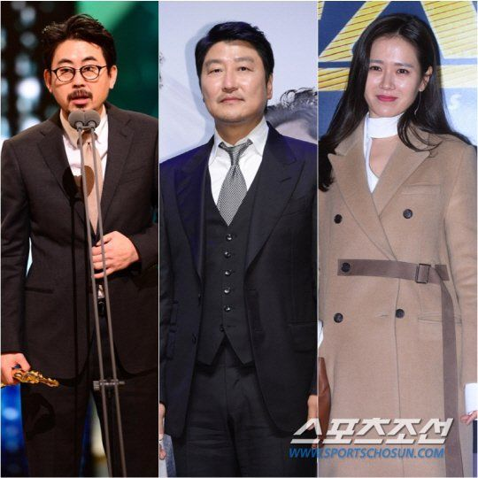 Song Kang-ho, Son Ye-jin Get Top Nod from Film Reporters