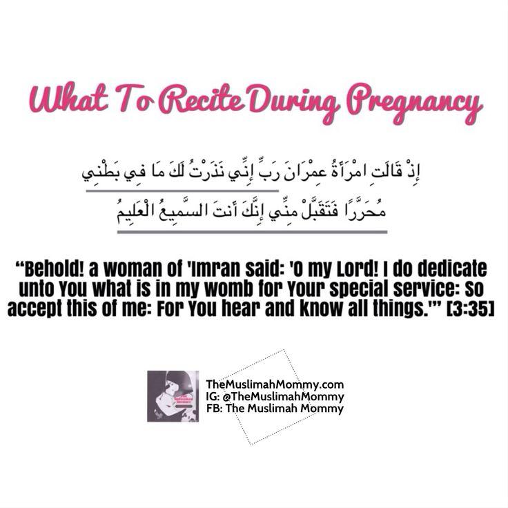 Pregnancy Dua <3 #Islam #Muslimah #PregnantMuslimah