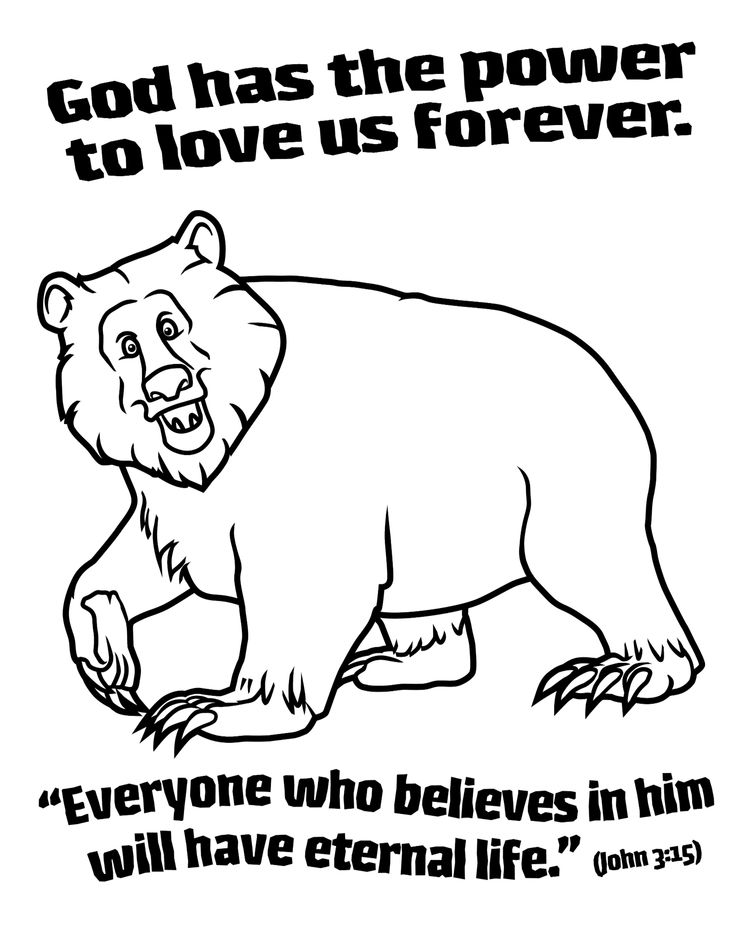 group vbs everest coloring pages - photo#3