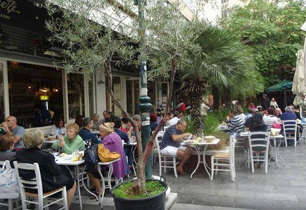 Full tou Meze Taverna, Thessaloniki