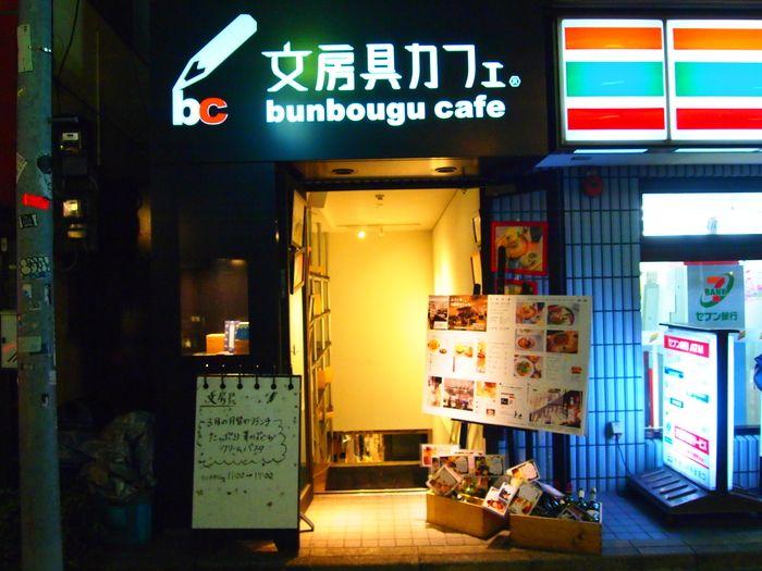 原宿にある「文房具カフェ」カフェなのに文房具?と首を傾ける人がいらっしゃるかもしれませんね。 どんなカフェなのか覗いてみましょう。