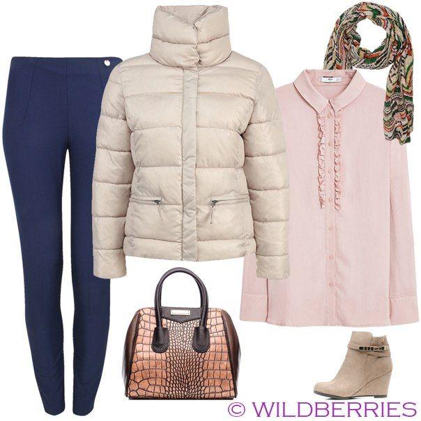 Синие брюки, розовая блузка, шарф, оранжевая сумка, коричневые ботильоны