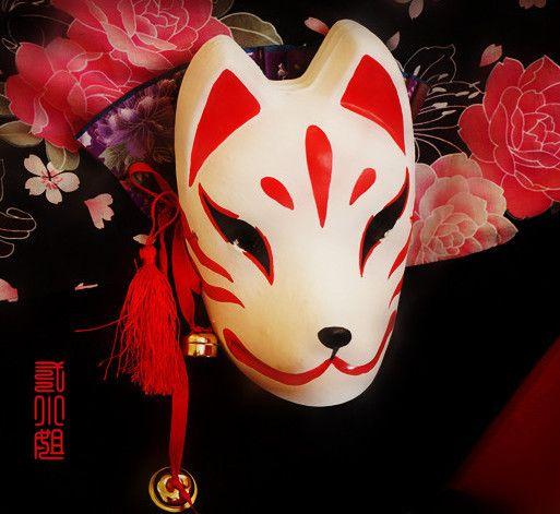 Photo masque japonais renard.