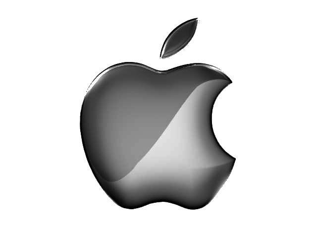Apple : cap sur la réalité augmentée avec Carl Zeiss ? (Génération-NT)